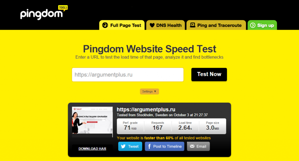 2015-10-03 21-28-59 Website speed test – Yandex