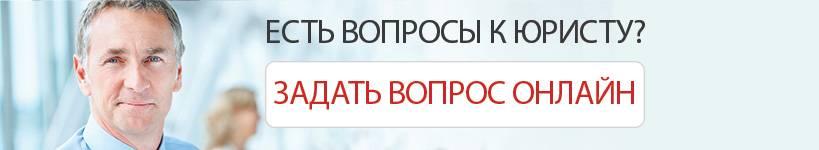 Экспертиза по государственным закупкам (в рамках ФЗ №44)